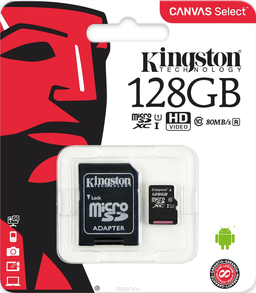Флеш карта microSD 128GB Kingston Canvas Select micro SDXC Class 10 up to 80MB/s
