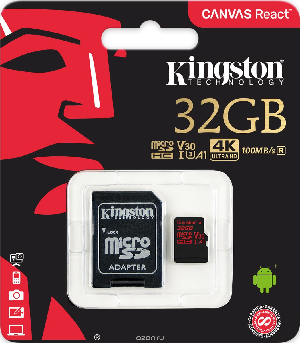Флеш карта microSD 32GB Kingston Canvas React micro SDHC Class 10 UHS-I(U3 ) V30 100R/80W