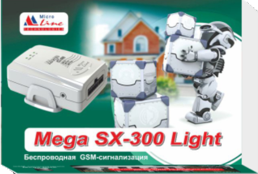 GSM сигнализация MicroLine Mega SX-300 Light