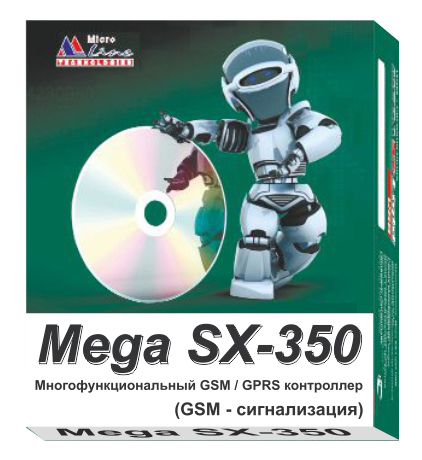 GSM сигнализация MicroLine Mega SX-350 Light